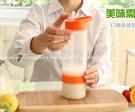【650ml吸管杯】風靡美韓神器運動水杯檸檬榨汁杯活力瓶鮮果榨汁器檸檬杯
