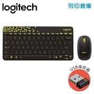 Logitech羅技 MK240 無線鍵...