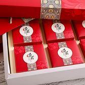 中秋月餅包裝禮盒蛋黃酥包裝禮品