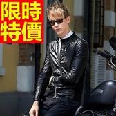 男皮衣外套-大方美式風韓流保暖男機車夾克1色62r12【巴黎精品】