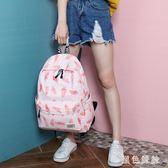 旅游雙肩包女可愛萌新款背包大容量多功能學生書包電腦包包女qf6776【黑色妹妹】