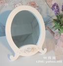 台式化妝鏡 便攜隨身梳妝鏡子 歐式公主風