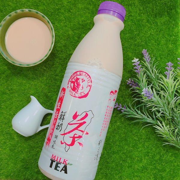 新生活牧場純鮮奶茶~小農鮮乳 產地直送(936ml)
