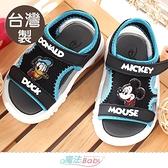 男童鞋 台灣製迪士尼米奇唐老鴨正版休閒運動涼鞋 魔法Baby