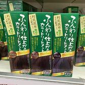 日本原產利尻昆布染髮膏/護髮劑/天然植物無添加。日貨 (JP90027)