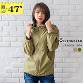 外套--輕薄舒適鬆緊袖口下擺抽繩素面大口袋連帽風衣夾克(綠.杏L-3L)-J353眼圈熊中大尺碼