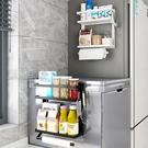 置物架磁吸冰箱置物架側邊側掛架多功能廚房收納架保鮮膜冰箱掛壁整理架26日YJT 快速出貨
