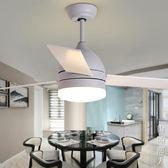 格騰北歐復古客廳餐廳吊扇燈裝飾現代簡約風扇燈LED時尚燈具吊燈 220vNMS街頭潮人