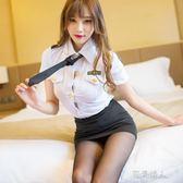 制服誘惑情趣內衣服性感員警夜店緊身包臀空姐職業女秘書激情套裝  完美情人精品館