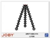 【免運費】JOBY 金剛爪5k腳座 JB46 (公司貨)