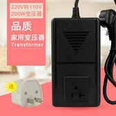 變壓器景賽200W變壓器220v轉110V日本100V美國電源電壓轉換器110V轉220VLX 春季新品