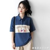 夏季新款復古撞色翻領T恤女寬鬆學生短袖韓版拼色上衣polo衫 創意家居生活館