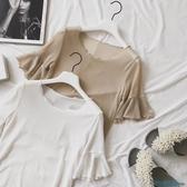 夏裝亮絲冰絲純黑色喇叭袖薄短袖圓領內搭白T恤打底上衣針織衫女 快速出貨