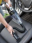 車用吸塵器汽車吸塵器強力 車內強大吸力大功率干濕兩用 12V車用 三色可選(限時八八折)