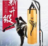 拳擊沙袋立式家用成人專業散打吊式跆拳道沙包兒童不倒翁訓練器材 aj4681『小美日記』