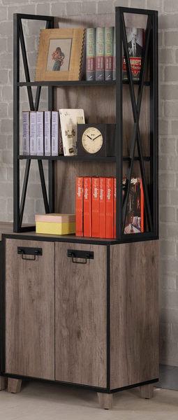 【森可家居】哈麥德2尺書櫃 7CM357-2 開放式 書架 木紋質感 復古工業風 設計