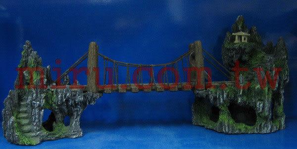 【西高地水族坊】雅柏UP代理 造景擺設 波麗纖維製品 假山吊橋(小)