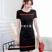 春夏新款韓版大碼顯瘦時尚百搭女裝休閒短袖修身洋裝  快速出貨