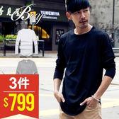 韓版男裝下擺圓弧長版T恤【PPK86133】