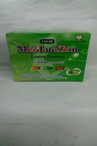 華成 美綠纖 頂級 檸檬酵素 精萃液 20ml*12瓶(盒)*10盒~再送1盒