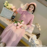 秋季洋裝打底吊帶網紗裙針織拼接長袖毛衣兩件套長裙女 【快速出貨】