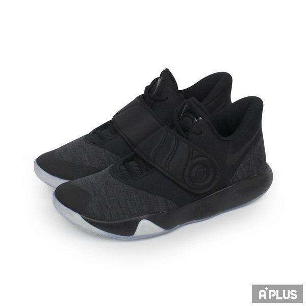 NIKE 男 KD TREY 5 VI EP 籃球鞋- AA7070010