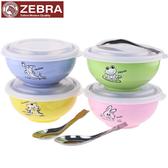斑馬ZEBRA 兒童碗付湯匙(塑膠蓋) 顏色隨機