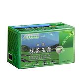 【長庚生技】日本抹茶玉露 (30包/盒)