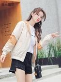 短款連帽外套女新款秋冬裝休閒時尚上衣學生韓版百搭拼接夾克 母親節禮物