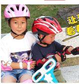 過年 輪滑頭盔兒童自行車騎行頭盔男孩滑板車溜冰鞋平衡車安全帽可調節 珍妮寶貝