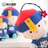 玩偶 撿到一個小僵屍公仔毛絨玩具抱枕玩偶布娃娃搞怪生日禮物女生超萌  瑪麗蓮安