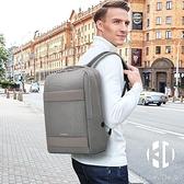 雙肩包電腦包MacBook蘋果16英寸聯想筆記本15.6英寸【Kacey Devlin】
