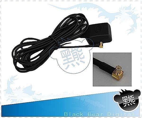 黑熊館 GPS天線 衛星導航天線 MCX 接頭專用延長線 增強訊號 高感度低干擾 90度鍍金頭