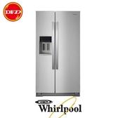 惠而浦 WHIRLPOOL WRS588FIHZ 對開門冰箱 無框強化玻璃層板 ※運費另計(需加購)