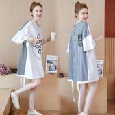 孕婦裝韓版時尚中長款短袖上衣季棉麻孕婦連身裙子 野外之家