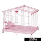 現貨 愛麗絲狗籠愛麗思狗籠子中小型犬泰迪帶廁所貓籠寵物室內狗狗比熊 【全館免運】