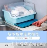 裝碗筷收納盒放碗碟瀝水架廚房用品收納箱帶蓋家用大全置物架碗櫃 NMS漾美眉韓衣