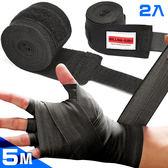 純棉5M搏擊綁帶.手腕保護帶姆指帶手掌纏繞助力帶手套運動防護手腕手掌套推薦哪裡買ptt