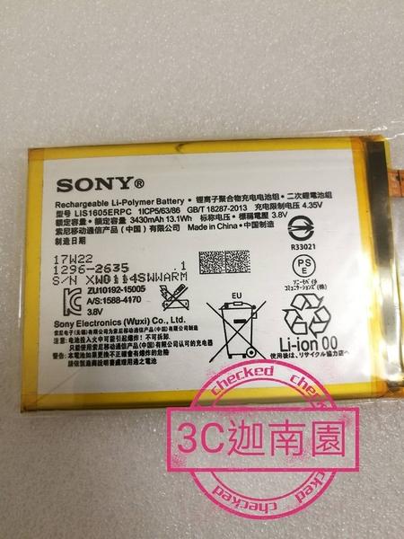 【保固一年】索尼 Sony Xperia Z5 Premium Z5P 原廠電池 內置電池 LIS1605ERPC