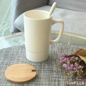 馬克杯 杯子陶瓷大容量馬克杯帶蓋勺簡約辦公室家用男女水杯LB4765【Rose中大尺碼】