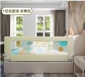 床圍欄寶寶防摔防護欄通用可折疊大床護欄