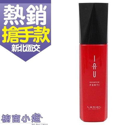 肯邦 Lebel IAU 精華保濕油SLEEK/精華保濕乳MOIST/ 精華凝露FORTI 100ML