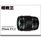★相機王★Olympus M.ZUIKO DIGITAL ED 25mm F1.2 PRO 平行輸入