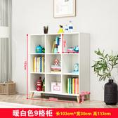 格子櫃 實木落地書櫃自由組合格子無門置物櫃書架樓梯下儲物櫃玩具收納櫃格子櫃