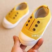 兒童鞋 春秋季兒童帆布鞋男童女童兒童單鞋小童鞋子1-3歲2一腳蹬球鞋板鞋【82折下殺】