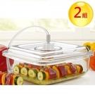 美國FoodSaver-快速入味醃漬罐T020-0050-05P(2.1L)[2組/2入]