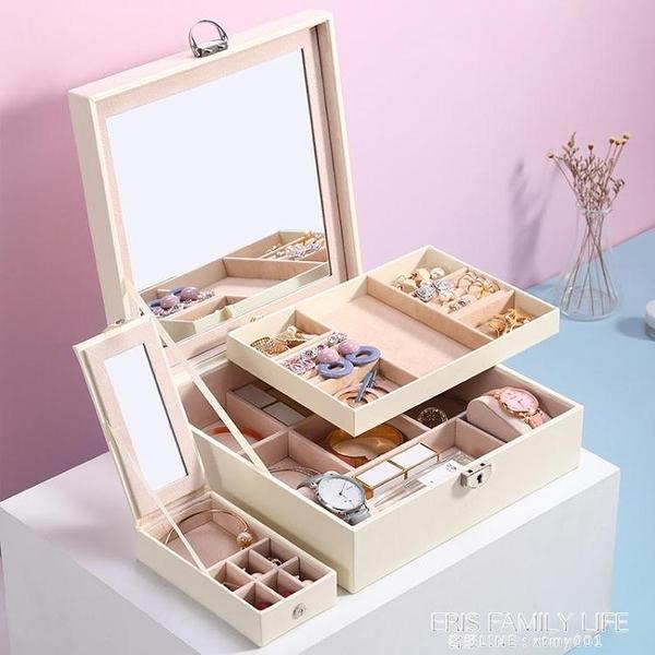首飾盒大容量家用耳環釘發夾戒指化妝手飾品收納盒防氧化網紅同款 艾瑞斯