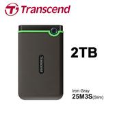 創見 StoreJet 25M3S 極薄款 2TB 2.5吋 外接硬碟