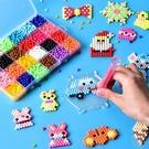 拼豆 水霧神奇魔法珠女孩玩具 兒童手工DIY制作材料包益智男孩拼豆豆【82折下殺】