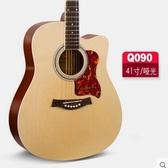 卡斯摩樂器40寸41寸缺角民謠吉他初學者入門木吉他練習吉它送配件(Q090)-炫彩腳丫折扣店